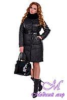 Женское черное зимнее пальто больших размеров р. XL, XXL арт. Андрия донна песец зима - 6656
