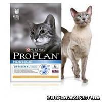 PRO PLAN (ПРО ПЛАН) HOUSE CAT 10КГМ - КОРМ ДЛЯ ДОМАШНИХ КОШЕК