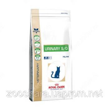 Royal Canin (Роял Канин) URINARY CAT LP-34 s/o 1,5кг (Диета для кошек при лечении и профилактике мочекаменной