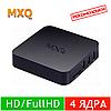 ТВ-приставка MXQ 4-ядерная на Android 4.4.2