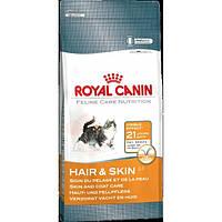 Royal Canin (Роял Канин) Hair&Skin 10кг (для здоровья кожи и шерсти