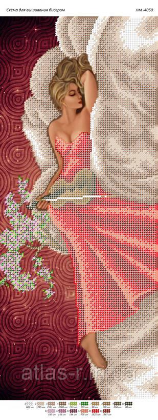Схема для часткової вишивки бісером