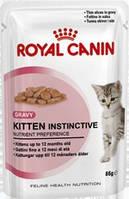 Упаковка Kitten Instinctive 85гр (для котят от 4 до 12 мес. для кормящих кошек)