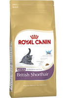 ROYAL CANIN (РОЯЛ КАНИН) KITTEN BRITISH SHORTHAIR 2КГ (Корм для британских короткошерстных котят в возрасте до