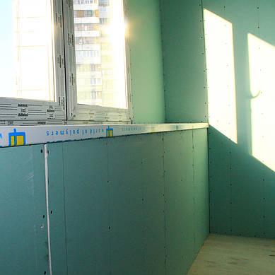 Внутренняя обшивка балкона влагостойким гипсокартоном