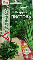 "Семена петрушки Листовая, 2 г, ""Агроном"", Украина"
