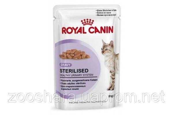 Royal Canin Sterilised для Стерилизованных Кошек и 85 г