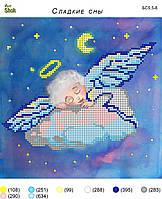 Схема для вышивки бисером Сладкие сны