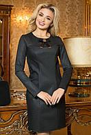 Элегантное  женское  платье 44-50 ,доставка по Украине