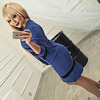 Костюм двойка:блузка с декором и юбка