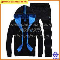 Утепленные Спортивные костюмы Adidas для мальчиков