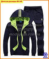 Детский спортивный костюм на флисовом начесе для подростков