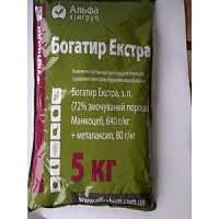Фунгицид Богатир Екстра Манкоцеб, 640 г/кг + Металаксил, 80 г/кг АЛЬФАХІМГРУПП