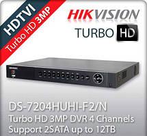 Turbo HD відеореєстратор DS-7204HUHI-F2/N