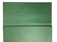 Бумага тишью (папиросная) 50х50см (50 листов/набор) темно-зеленая