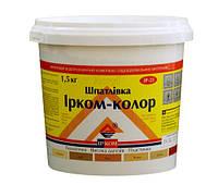 """Шпаклівка """"Ірком-Колор"""" ІР-23 горіх 0,7 кг"""