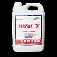Гербицид ТОТАЛ К глифосат калийной соли 625 г/л аналог Ураган Форте. Химагромаркетинг. Фасовка 10 л.