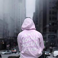 ASSC Худи розовая \ Anti Social Social Club \ Бирка оригинал