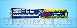 Электроды Гефест МД 6013 3мм 1 кг.