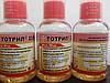 Послевсходовый гербицид Тотрил 225 ЕС (30мл) - НАДЁЖНЫЙ препарат от сорняков в посевах ЛУКА и ЧЕСНОКА.