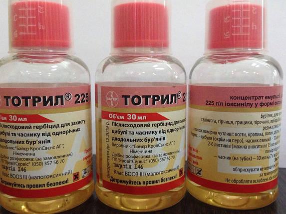 Послевсходовый гербицид Тотрил 225 ЕС (30мл) - НАДЁЖНЫЙ препарат от сорняков в посевах ЛУКА и ЧЕСНОКА., фото 2