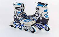 Роликовые коньки детские ZELART FREESTYLE Z-633B (PL, PVC, колесо PU, алюм. рама, синий)