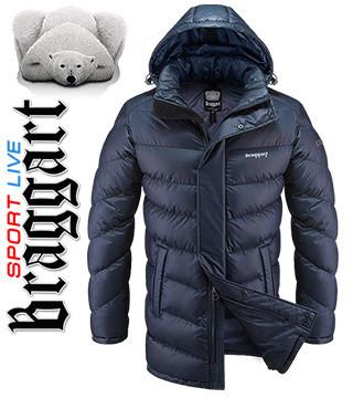 Куртка удлиненная мужская