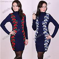Теплое платье под горло в украинском стиле с цветами. Синий Размеры 42-48