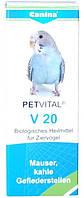 Canina Petvital V20 Витамины для попугаев и птиц, 10 гр (дражже)