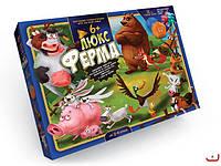 Игра развлекательная ФЕРМА Люкс, Danko Toys