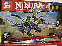 Конструктор Ниндзяго, 261 элемент
