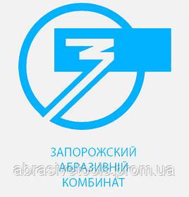 Новинки! Отрезные круги производства Запорожского абразивного комбината.