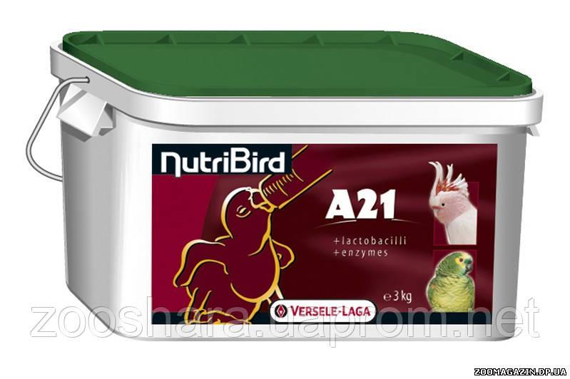 Versele-Laga NutriBird A21 МОЛОКО (for baby-birds), 3,0 кг молоко для птенцов - Интернет - магазин  zooshara в Одессе