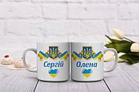 Чашки для пари з українською символікою