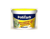 Краска для влажных помещений POLIFARB БIОФАРБА интерьерная