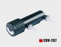 "Стерилизатор для аквариума ""Sun-Sun"" CUV-207 7W"