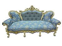 """Тканевый трехместный диван """"Белла"""" в стиле барокко (220 см), голубой"""
