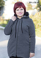 Женская теплая толстовка с капюшоном размер 52-64