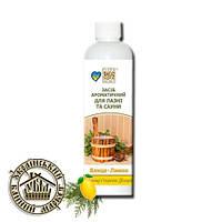"""""""Пихта - лимон"""", ароматизатор для бани и сауны (250 мл)"""