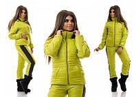 Женский лыжный костюм Netherlands (4 цвета в наличии)