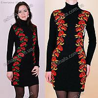 Теплое платье под горло в украинском стиле с цветами. Черный. Размеры 42-48