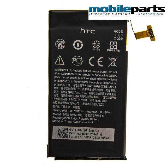 Оригинальный аккумулятор АКБ для HTC WINDOWS 8S / BM59100 1700mAh