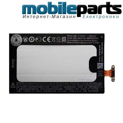 Оригинальный аккумулятор АКБ для  HTC WINDOWS 8X LTE C620E / BM23100 1800mAh