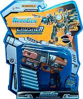 Пистолет-трансформер 2 в 1 CRUSHER (6 мягких пуль блистер) RoboGun (K04)