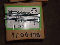 Болт B.T.HМ6*90 цинк с гальваническим покрытием