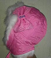Шапка ушанка зимняя  для девочки