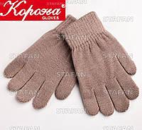 Перчатки с начёсом для малышей Korona B215-3-R