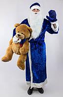 Костюм Деда Мороза взрослый. синий и красный.