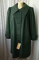 Пальто демисезонное шерсть качество! р.58 7310