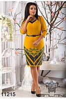 Элегантное платье женское (50-56),доставка по Украине